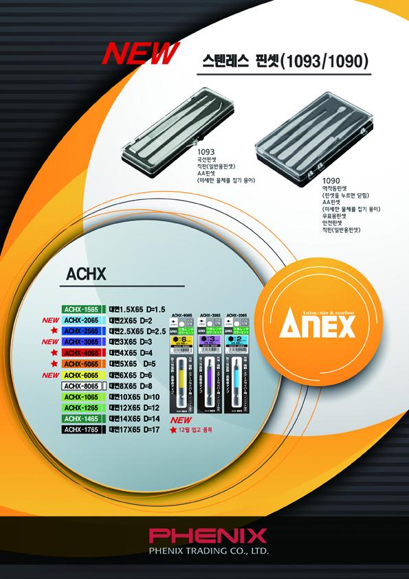 ANEX.jpg