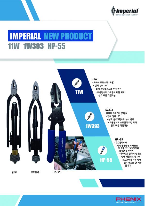 IMPERIAL2.jpg